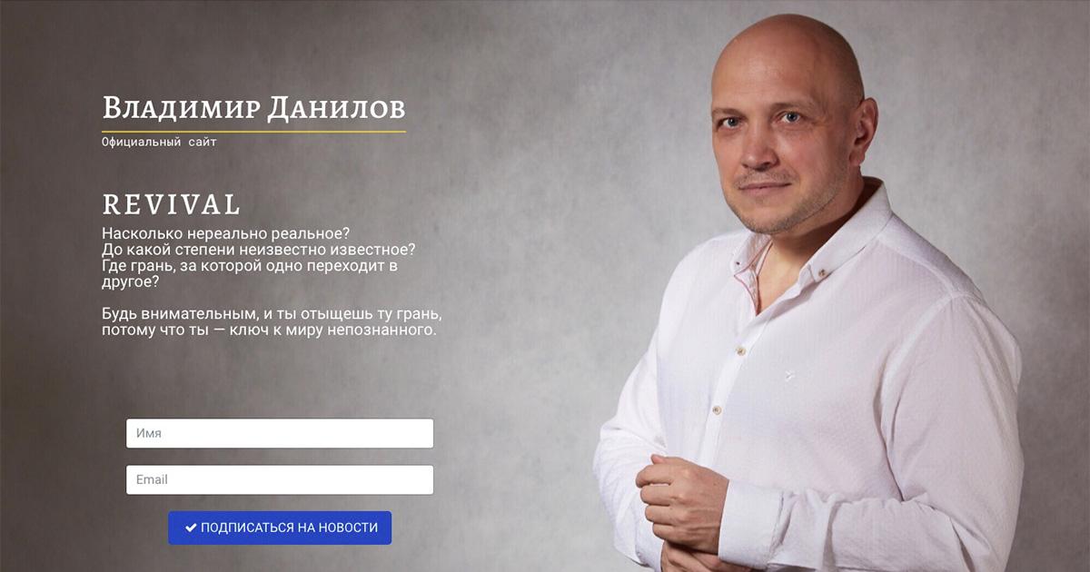 (c) Davl.ru